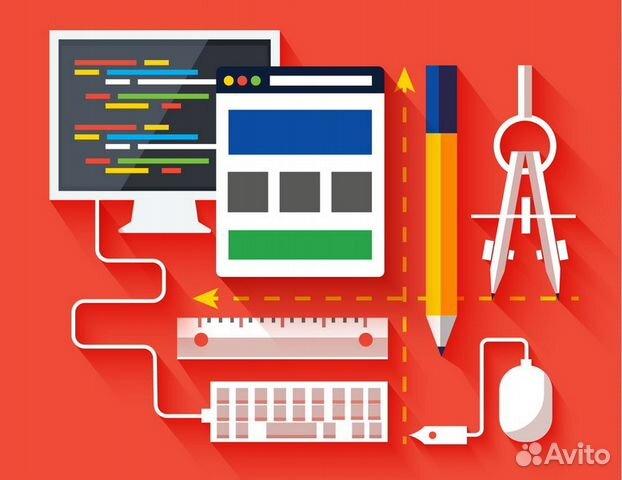 Продвижение сайтов в йошкар-оле продвижение сайта perune.ru