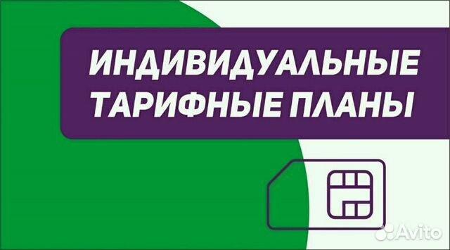 Авито пугачев бесплатные объявления работа подать объявление услуги нижний новгород