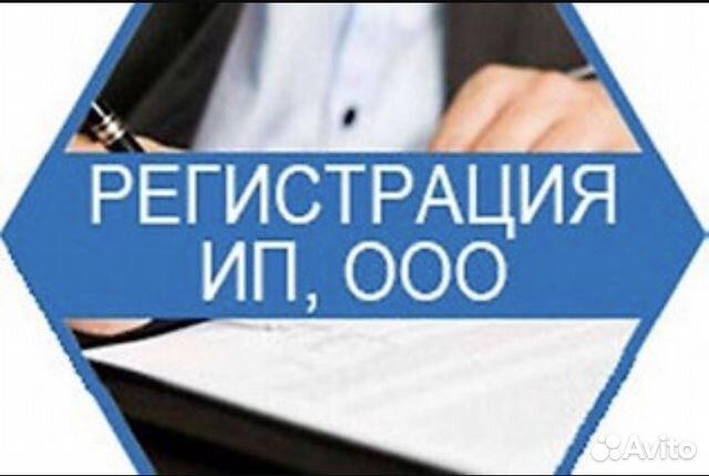 регистрацию фирм ликвидацию фирм