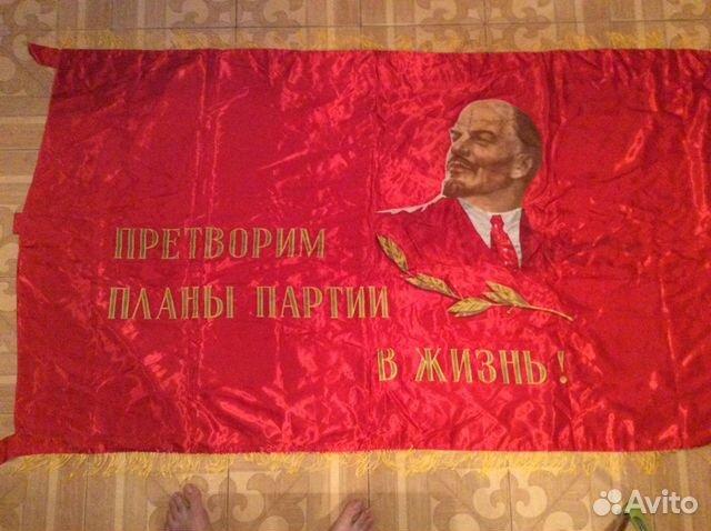 Знамя Министерства внутренних дел (МВД) России | Геральдика.ру | 478x640