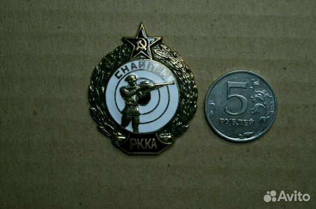 Купить знак снайпер ркка сколько золота можно ввозить в россию
