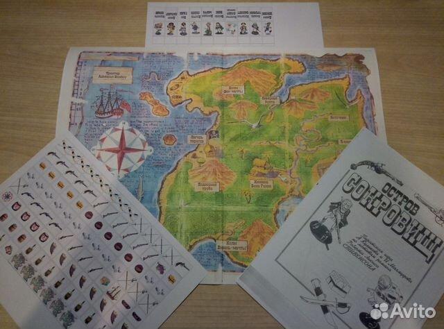 сценарий игровой программы остров сокровищ
