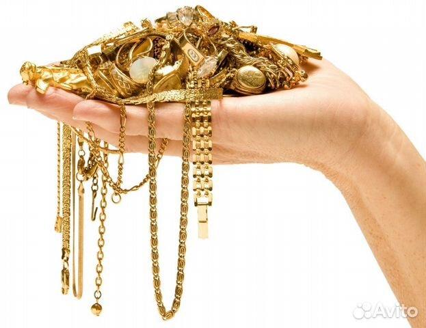 324a00fd9d1e Золотые изделия 585 проба купить в Свердловской области на Avito ...