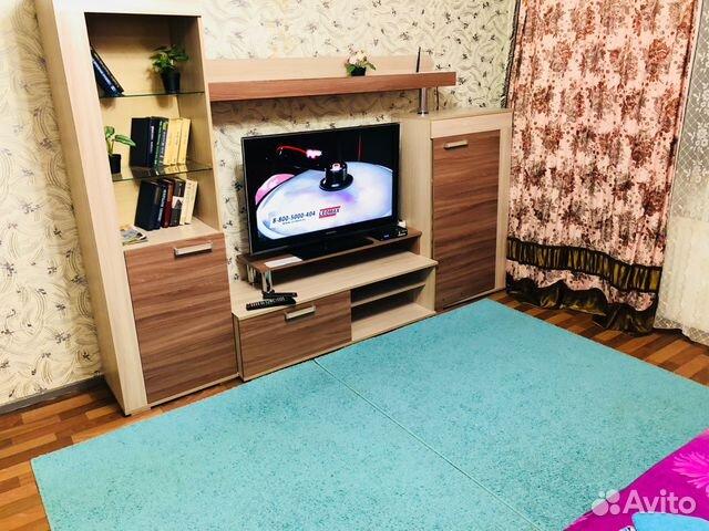 авито ульяновск мобильная версия