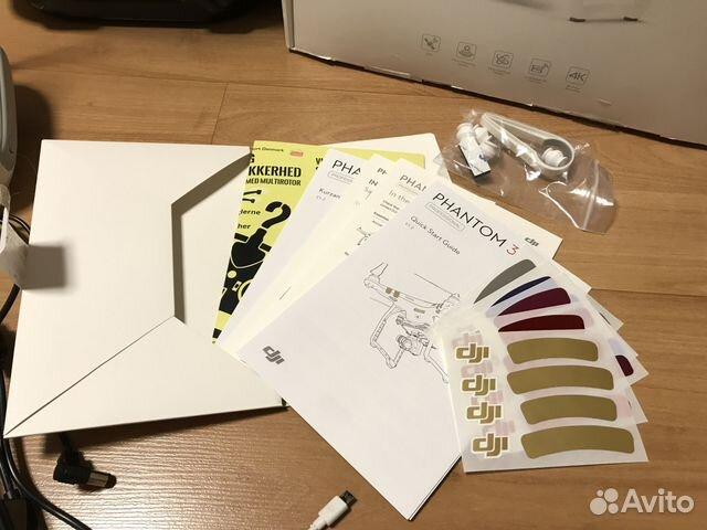 Комплект разноцветных наклеек фантом на авито dji представительство в россии