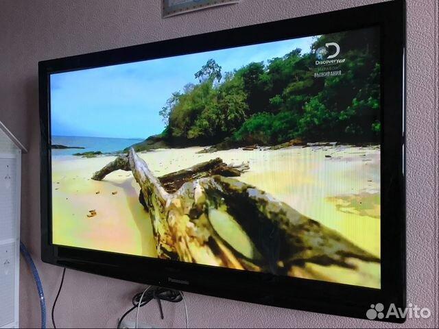 Как подать объявление в телевизор доска бесплатных объявлений юкоз