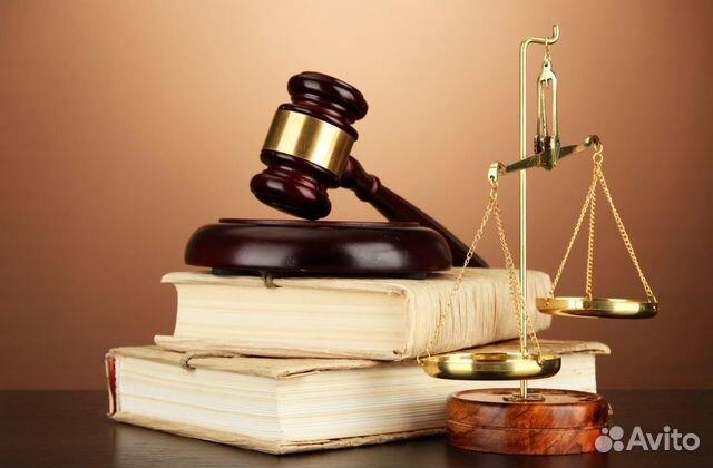 юридическая контора юрист