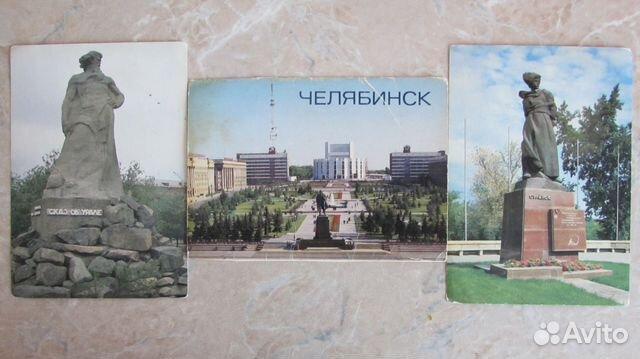 оптовый открытки челябинск