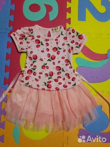 368b7da78b3ec38 Нарядное платье для девочек на год-полтора купить в Рязанской ...