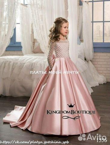 bb115aeda29 Детское нарядное платье
