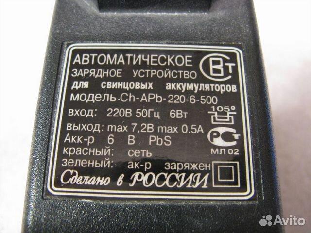 Автоматическое зу для свинцово-кислотных на 6 В 89136201679 купить 3