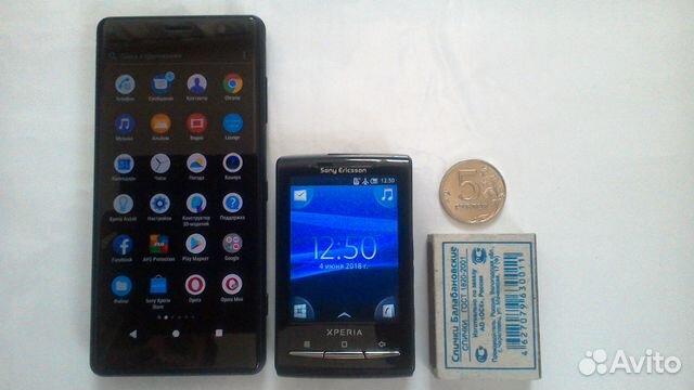 Sony Ericsson Xperia X10 Mini Festimaru мониторинг объявлений
