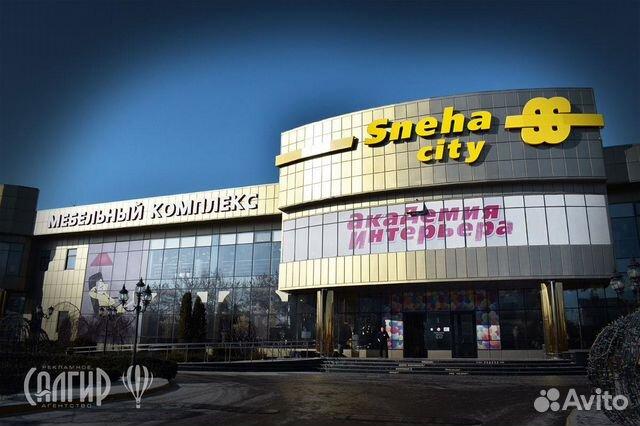 7dd66504cbb8 Услуги - Объемные буквы  заказать в Симферополе в Республике Крым ...