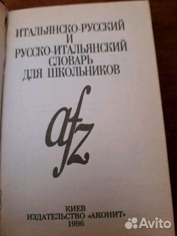 Книга 89043231072 купить 9