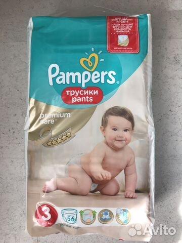 Подгузники-трусики Pampers 3 premium care   Festima.Ru - Мониторинг ... 08270cb0106