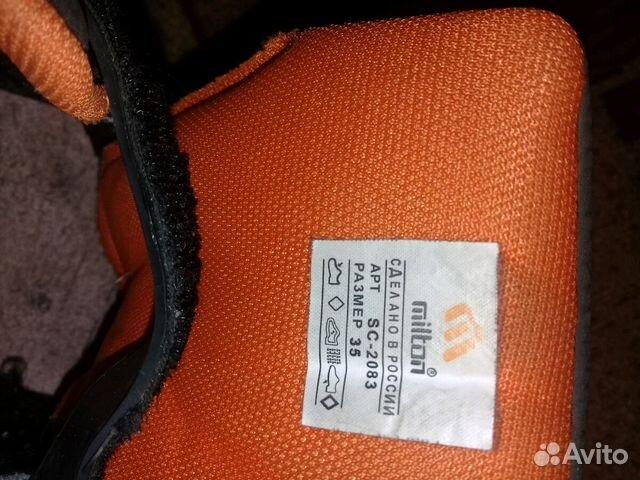 Sneakers 89105385012 buy 6