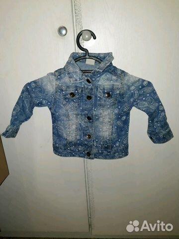 Джинсовая курточка 89130178635 купить 1
