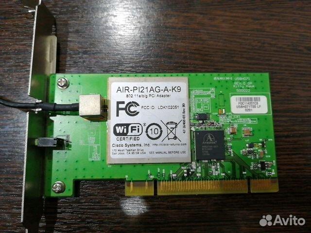 CISCO AIR PI21AG E K9 WINDOWS 7 X64 TREIBER