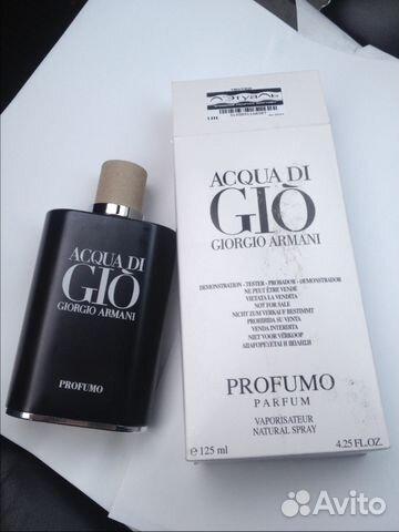 Giorgio Armani Acqua Di Gio Profumo 125ml пробник Festimaru
