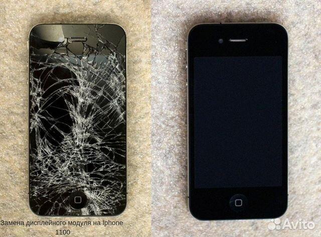 курск ремонт айфонов