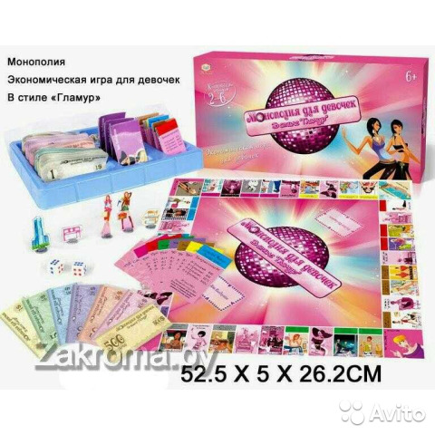 играть в экономические игры для девочек