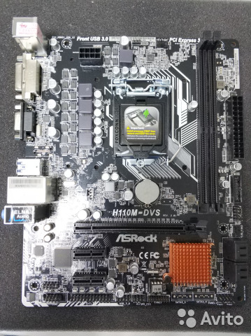 ASRock H110M-DVS R2.0 Driver for Windows 10