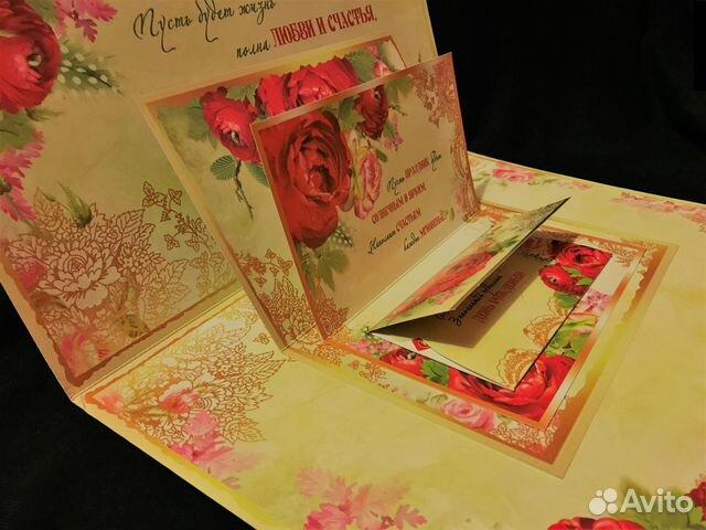 Картинках, открытка с конвертом для денег внутри