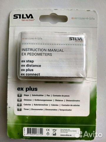 Silva Schrittzähler Pedometer EX Plus