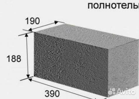 вес бетонного блока 200х200х400