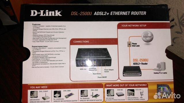 Новый роутер D-link 89121282087 купить 3
