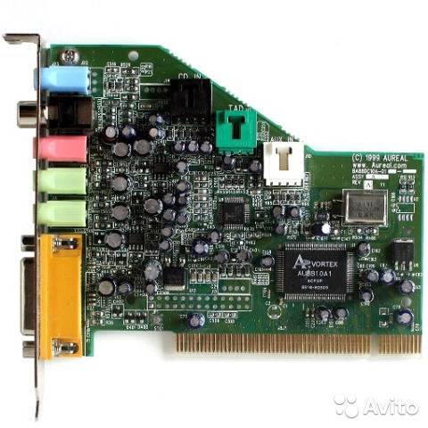 A VORTEX AU8810A1 DRIVER FOR MAC DOWNLOAD