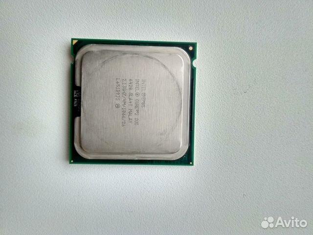 Intel core 2DUO 6420 socket 775