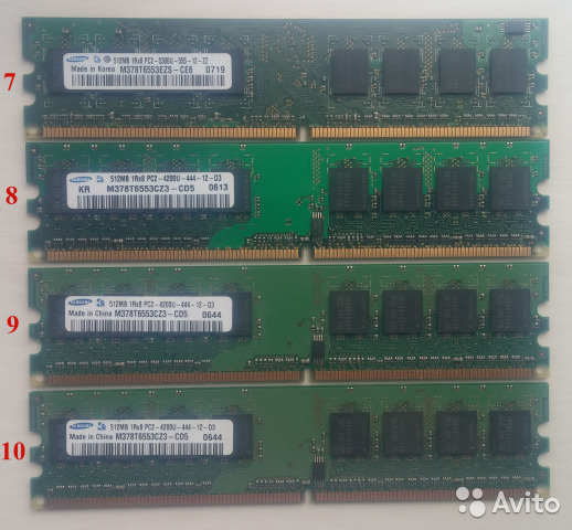 Озу 512Mb DDR2 89885386195 купить 2