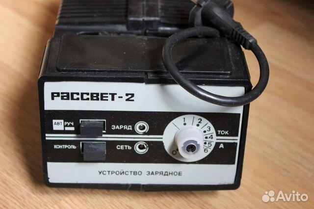 Инструкция по эксплуатации зарядное устройство рассвет 2