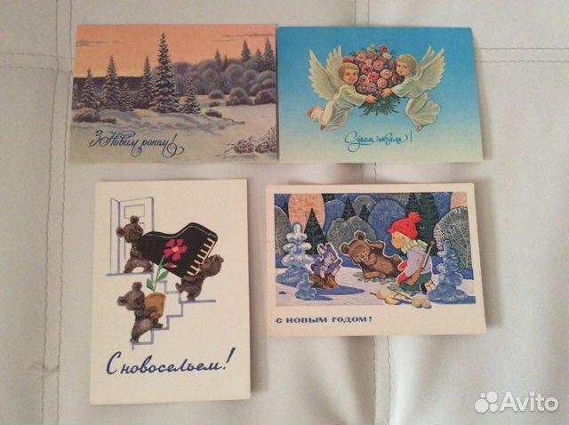 Пожелание доброго, цены на редкие открытки
