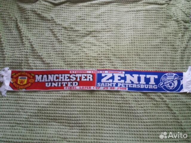 Манчестер юнайтед зенит шарф