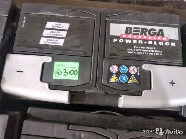 77ah 12v Berga power block R+