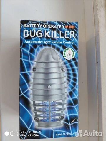 Уничтожитель летающих насекомых BE-1000 батарейки 89281871986 купить 3