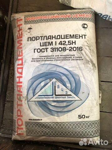 цемент цем 1 42 5н