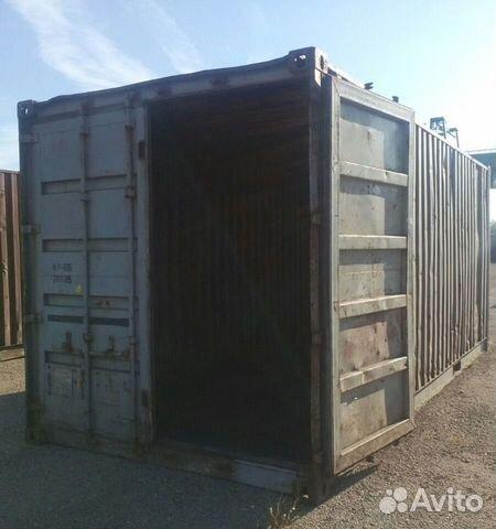 89370628016 Sea container 20 f BU No. 2157