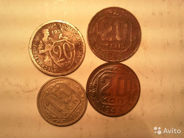 89115661709  Coins - 20.15 cents