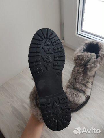 Ботинки 89115099047 купить 2
