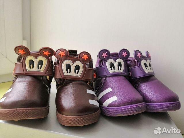 Ботинки 11см и 13см  89217816116 купить 1