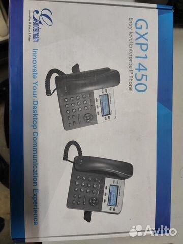 Ip телефон GXP1450  89272162313 купить 2