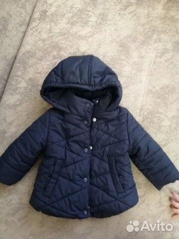 Куртка размер 74  89050840404 купить 1