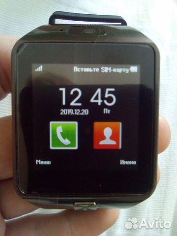 Цена часах телефон продам в учитель часа стоимость человеко