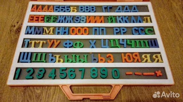 Магнитный алфавит СССР 89282292559 купить 3