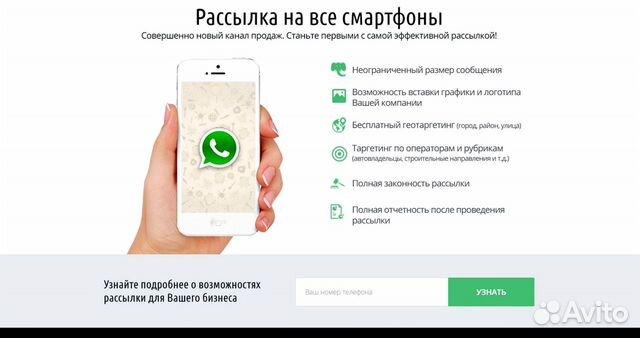 Микрокредиты в краснодаре онлайн номера телефонов
