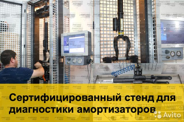 Компрессор Мерседес W164 мл 500 5.0 V8 89286522122 купить 4