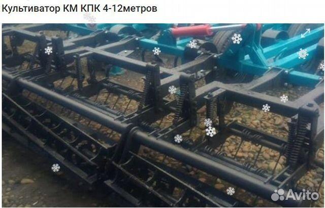 Культиватор прицепной комбинированный кпк 4-12